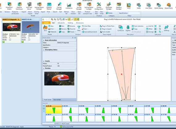 Model explorer - MRP - Cutting Room Management - MiriSys Software